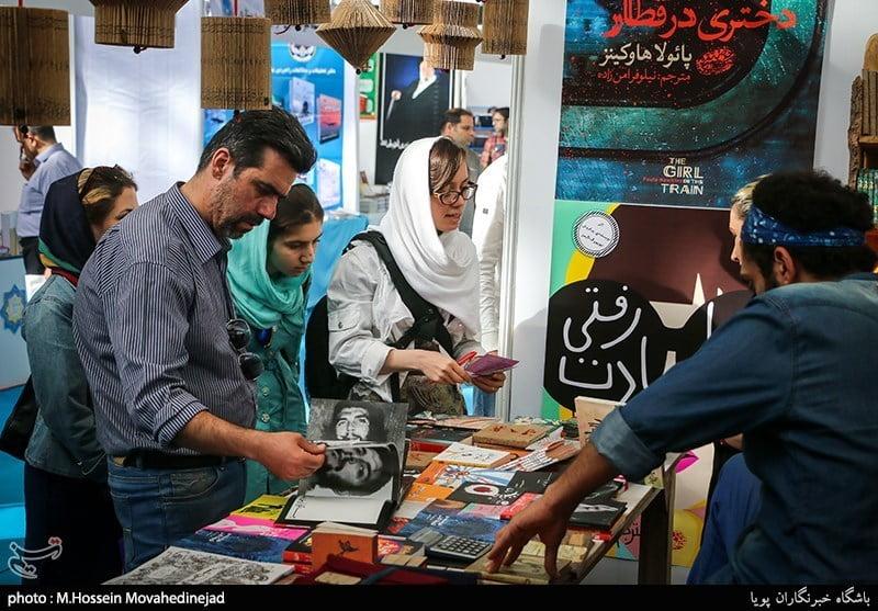 نویسندۀ معاصر بازار کتاب فریبا وفی دویچه وله دویچهوله فارسی مصاحبه