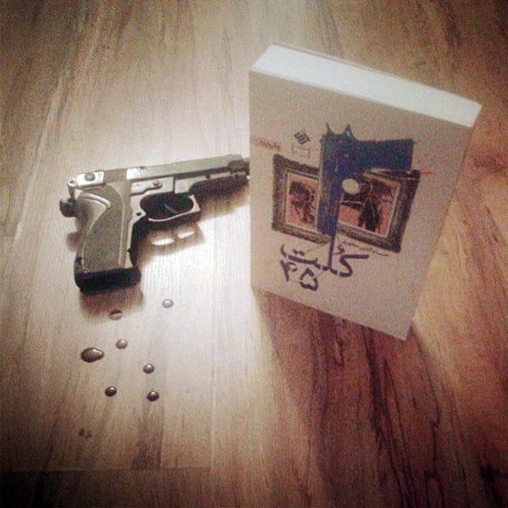ویدیوی خلاقانه معرفی رمان کلت۴۵ | محصول استودیو آرتتاکس
