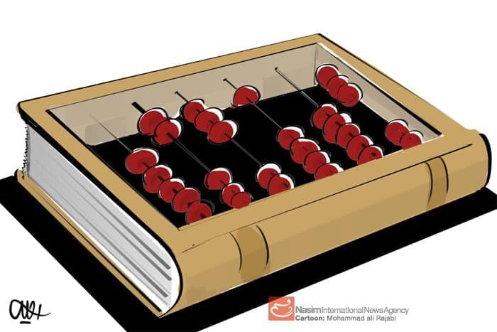 گرانی کتاب و ضربهای که به کتابخوانی میزند | فرار فکر با ورود فقر