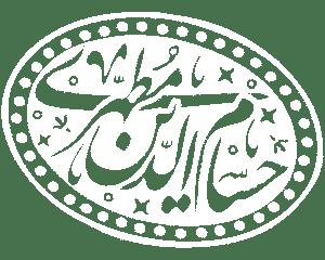 وبسایت رسمی حسامالدین مطهری