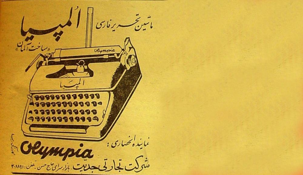 نقش استعداد نویسندگی در نوشتن و تولید محتوا
